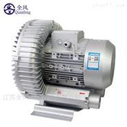 高压涡旋泵