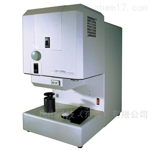 日本mcrl荧光分光光度计CMS-35MXⅡ