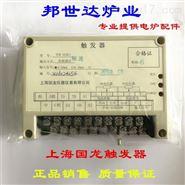 TCW-32ZK1 ZK4可控硅单相调功调压触发器