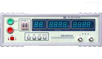 HD-ET2679绝缘电阻测试仪