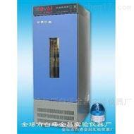 150L\250L恒温恒湿培养箱