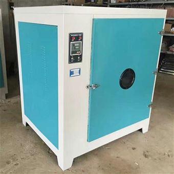 101系列电热恒温鼓风干燥箱*