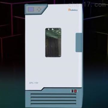生化培養箱SPL系列