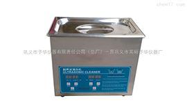 KQ-250DB数显超声波清洗器