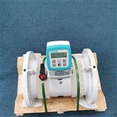 SITRANS F M MAG 5000/6000西門子7ME6920-2PA10-1AA0電磁流量計