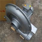 HK-8005原装宏丰低噪音型鼓风机