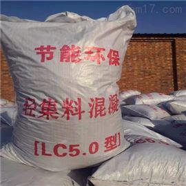 LC5.0型供应屋面用轻集料混凝土