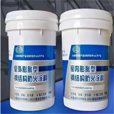 25kg/桶膨脹型鋼結構防火涂料河北廠家直供