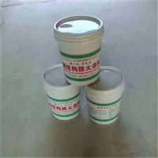 25kg/桶廠家批發超薄型鋼結構防火涂料供應