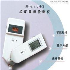 天津佳慧JH-2 型经皮黄疸检测仪
