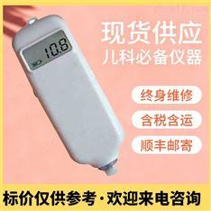 武汉信恒丰和XH-D-01婴幼儿经皮黄疸仪