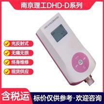 老品牌南京道芬DHD-D经皮黄疸测试仪