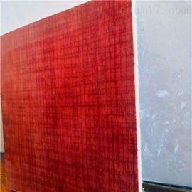 红色15集装箱房用玻镁防火地板价格 多少钱