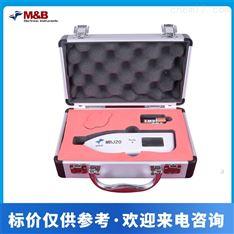 麦邦MBJ20经皮黄疸检测仪