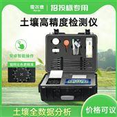 HED-GT3土壤肥料养分速测仪价格