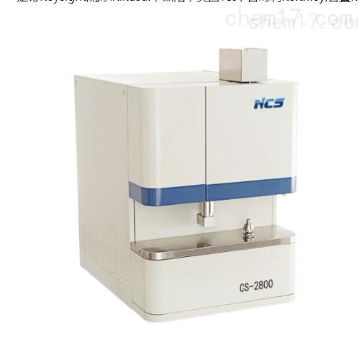 国产碳硫分析仪
