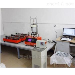 TT-S1U全自动温控蠕变三轴仪