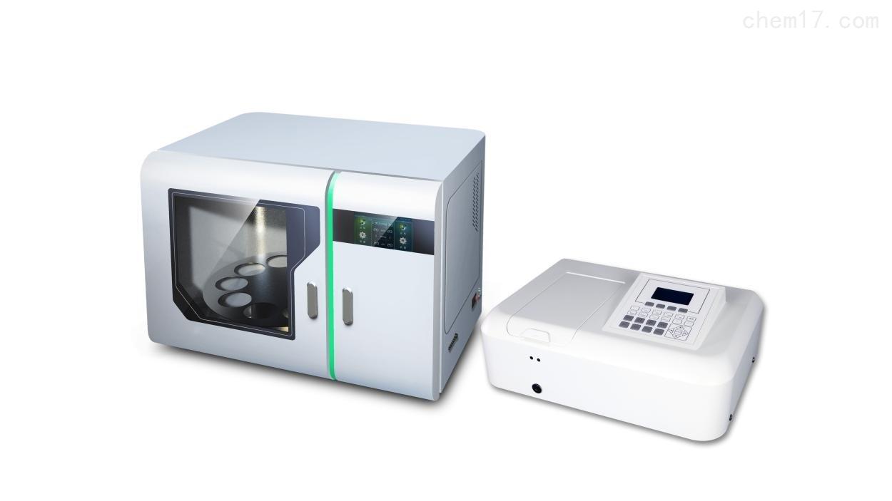 SX-910全自动紫外分光测油仪