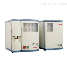钢研纳克氧氮氢分析仪