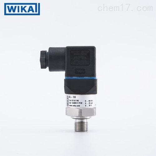 德国WIKA压力变送器A-10,1.6bar现货