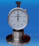 LX-F 型海綿橡膠硬度計
