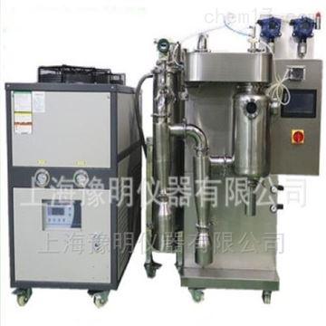 YM-015A有机溶剂密闭小型喷雾干燥机直销