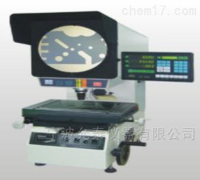 CPJ-3020DZ电动升降台投影仪