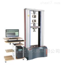 XBD5000微机控制电子万能试验机(大机型)