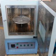 SYD-306185沥青旋转薄膜烘箱噪声低,不回油