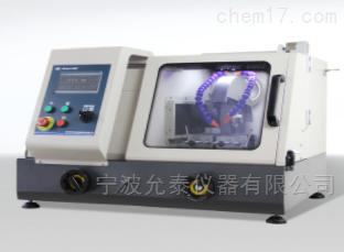 7160S型自动金相切割机