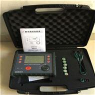 DMA2533数字式高压绝缘电阻测试仪
