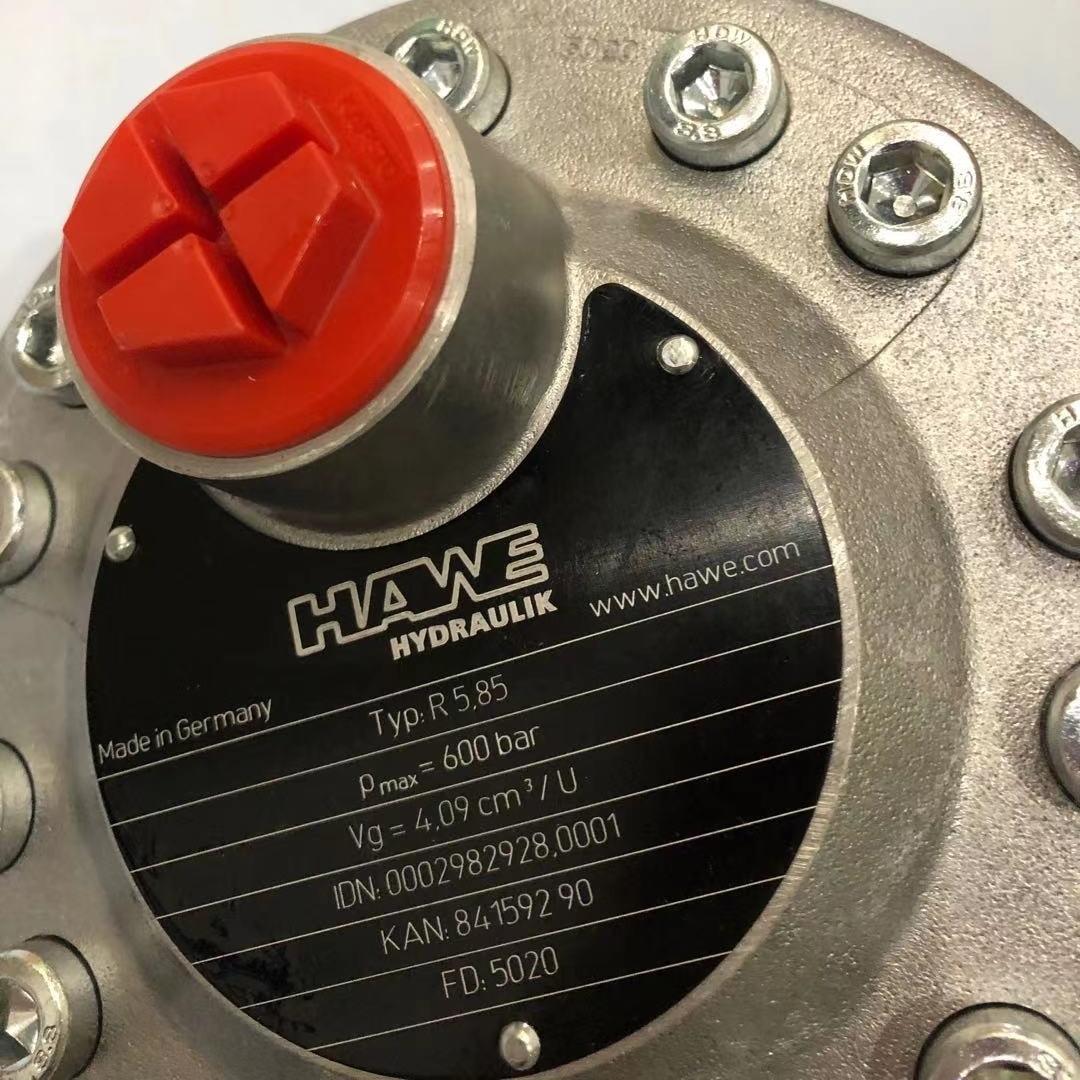 德国哈威HAWE变量轴向柱塞泵精品推荐