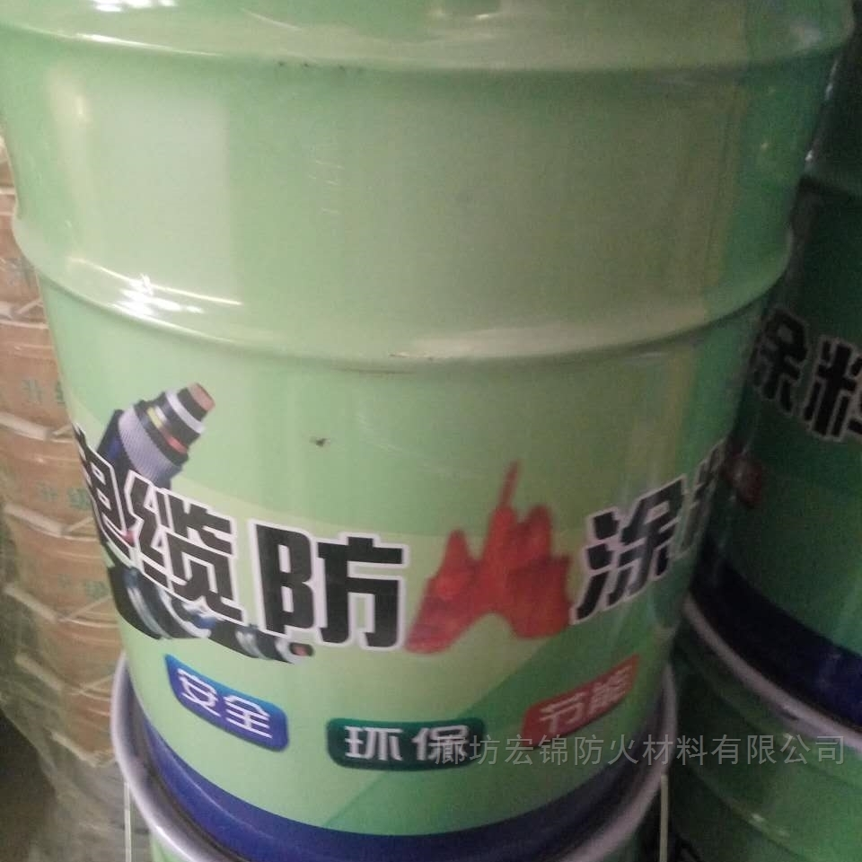 环保型钢结构防火涂料