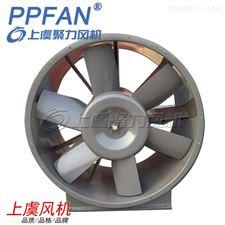 22KW3C认证HTF-I-15轴流式消防排烟风机