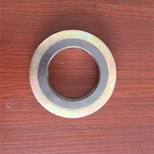 商河县D型金属缠绕垫成本报价