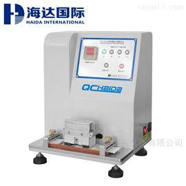 HD-A508B印刷油墨脱色耐磨测试仪