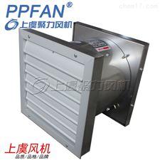 0.25KWNDF-5/G江苏昆山变电站智能温控风机