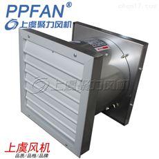 0.55KW电力设计院推荐ZTF-3F/ZSG温控轴流风机