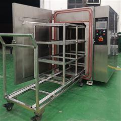 GWJJ-700F高温洁净烘箱
