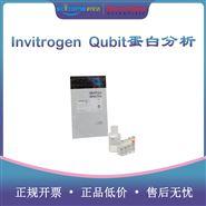 Qubit 蛋白分析试剂盒(100 assays)