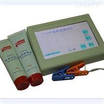 HD-V-606皮肤电测试仪