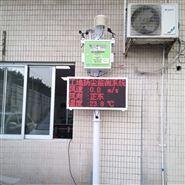 衢州市建筑工程PM10在線監測硬件經銷商