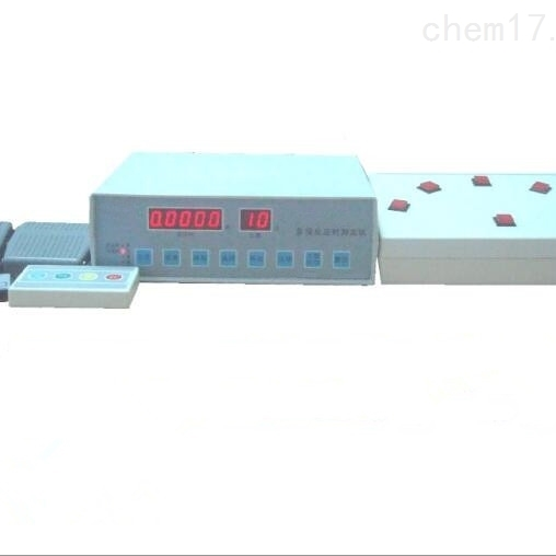 多项反应时测定仪