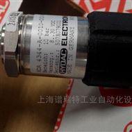HYDAC冷却器NXQA04315LY进口现货
