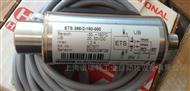 HYDAC冷却器OKELD2H3112V1S原厂直销