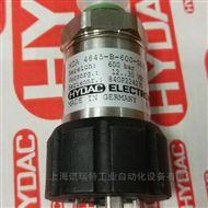 HYDAC濾芯0990D003BN/HC原廠進口