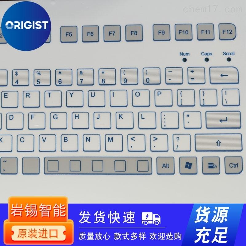 Indukey工业键盘