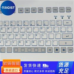 TKV-084-TB25V-MODUL-PS/2 KS01211Indukey工业键盘