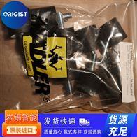 KS-Montagetech减震缓冲支撑脚KS 4045/2025
