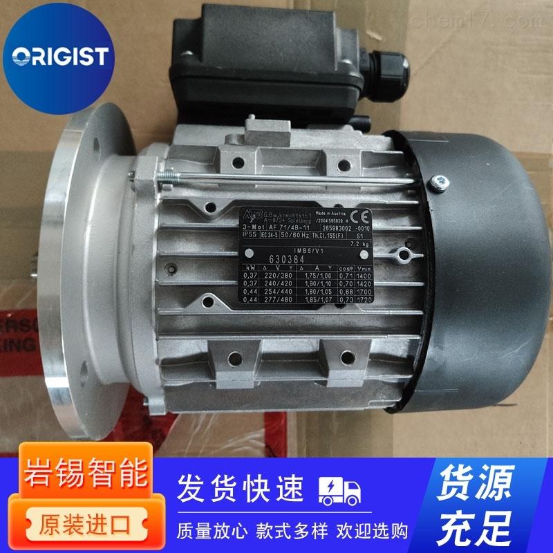 JAHNS液压马达电机MT-GM2-500/500-FEA